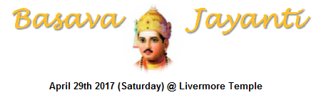 Basava Jayanti on April 29th, 2017 at Livermore Temple