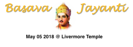 Basava Jayanti on May 05, 2018 at Livermore Temple