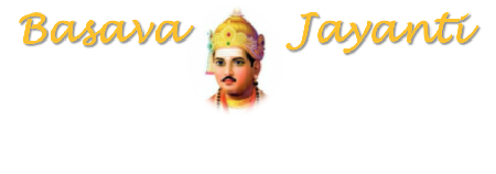 Basava Jayanti on May 12th, 2019 at Livermore Temple