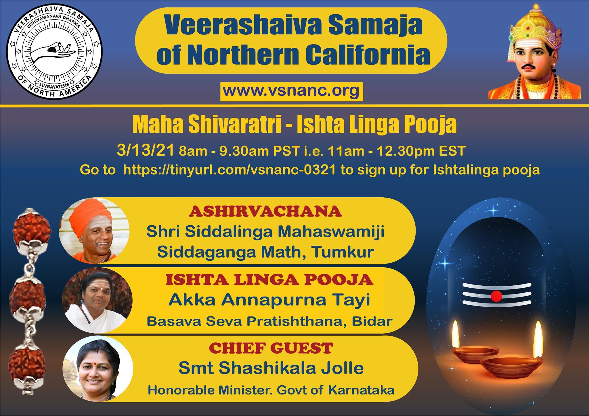 Mahashivaratri-2021