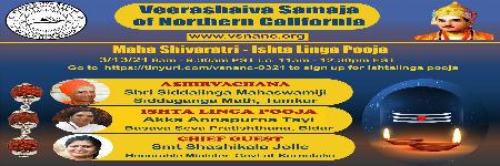 Mahashivaratri-2021_featured_image