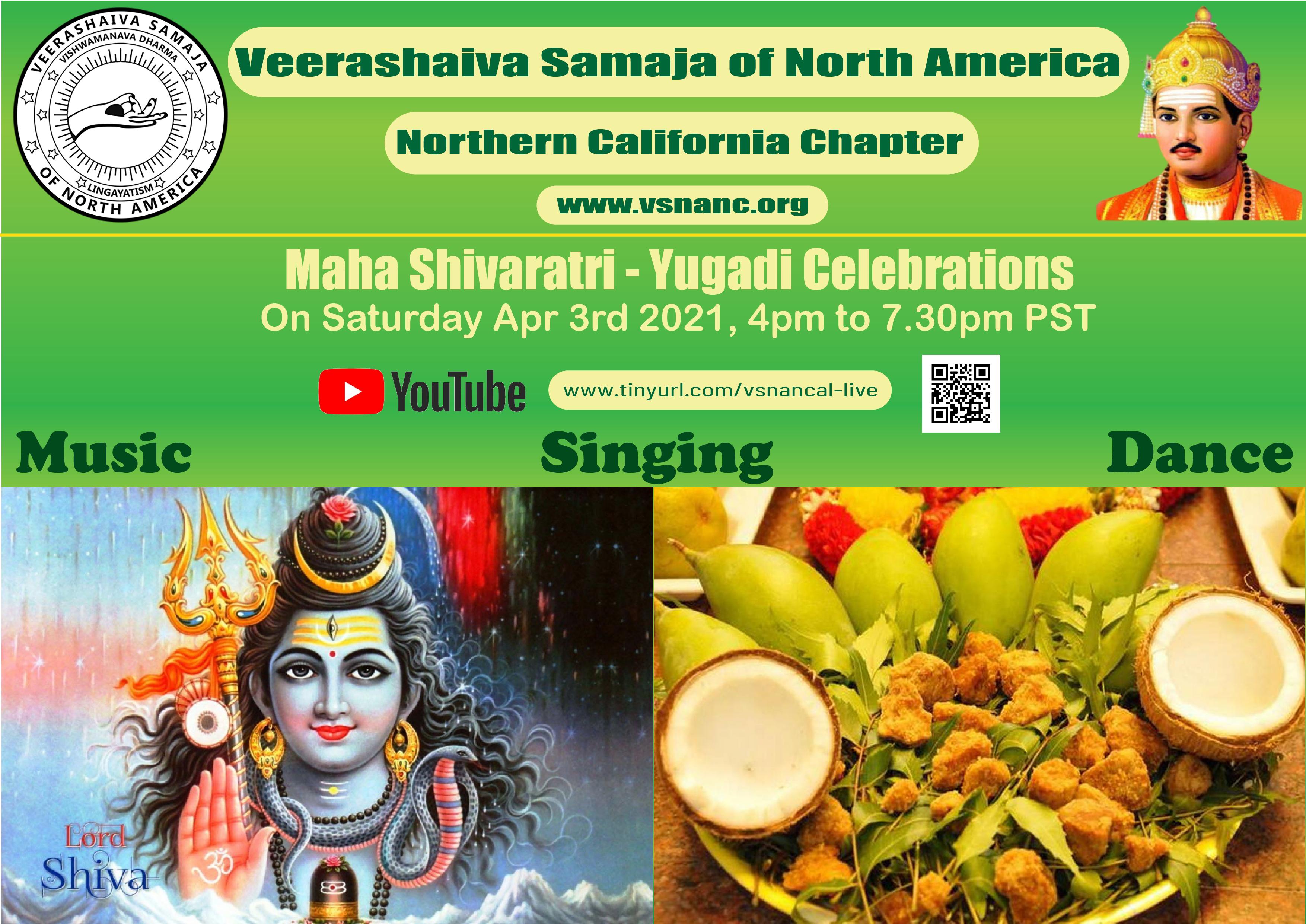 VSNANCAL-Shivaratri-Yugadi