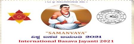BasavaJayanti-featuredimage.